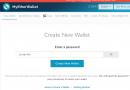 Hướng dẫn Tạo, Mua bán Token ICO bằng ví Myetherwallet